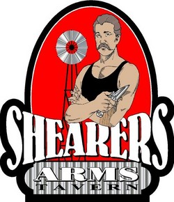 Shearers Arms Tavern - Accommodation NSW